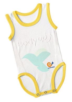 Mebby Linea Abbigliamento Mebby Body Up Tutina Light Summer Bianca e Gialla